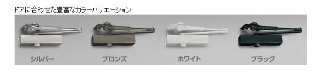 【リフォーム用品】 リョービ 取替用ドアクローザー S202P ブラック DIY リフォーム