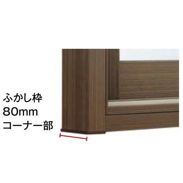インプラス ウッド オプション ふかし枠 80mm4方 W:2560~2603mm×H:1401~1900mm リクシル 内窓 TOSTEM LIXIL DIY リフォーム