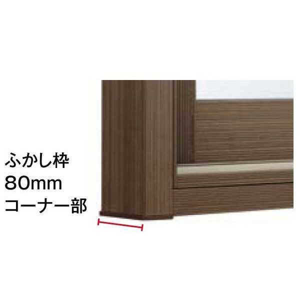 インプラス ウッド オプション ふかし枠 80mm3方 W:2604~3000mm×H:2303~2333mm リクシル 内窓 TOSTEM LIXIL DIY リフォーム