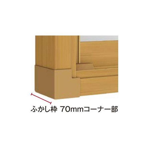 インプラス オプション ふかし枠 70mm3方: 幅1293~1500mm×高601~1000mm リクシル 内窓 TOSTEM LIXIL DIY リフォーム