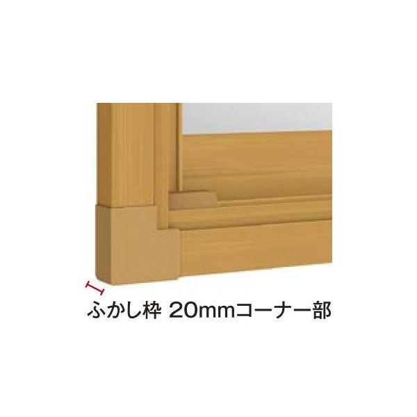 インプラス オプション ふかし枠 20/40/50mm3方: 幅1293~1500mm×高2001~2200mm リクシル 内窓 TOSTEM LIXIL DIY リフォーム