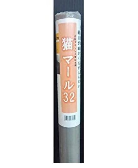 高級ステンレス防虫網 猫マール32 1,000mm × 25m 1本入り 32メッシュ 信和ワイヤークロス 防虫金網