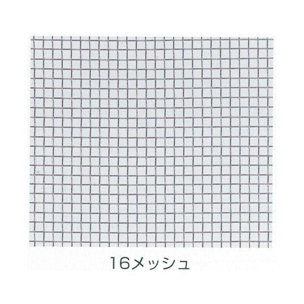 【工作用金網 ステンレス防虫網 】 16メッシュ:1000mm×30m DIY リフォーム