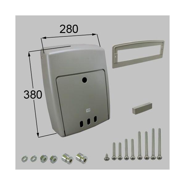 リクシル 部品 レターボックス DKZZ1041 LIXIL トステム メンテナンス DIY リフォーム