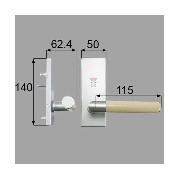 リクシル メンテナンス部品 ウッドグリップDタイプ表示錠 MZTJWDH51 LIXIL トステム メンテナンス DIY リフォーム