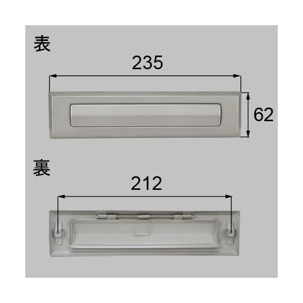 リクシル 部品 ポスト差入口 QDCY425 LIXIL トステム メンテナンス DIY リフォーム