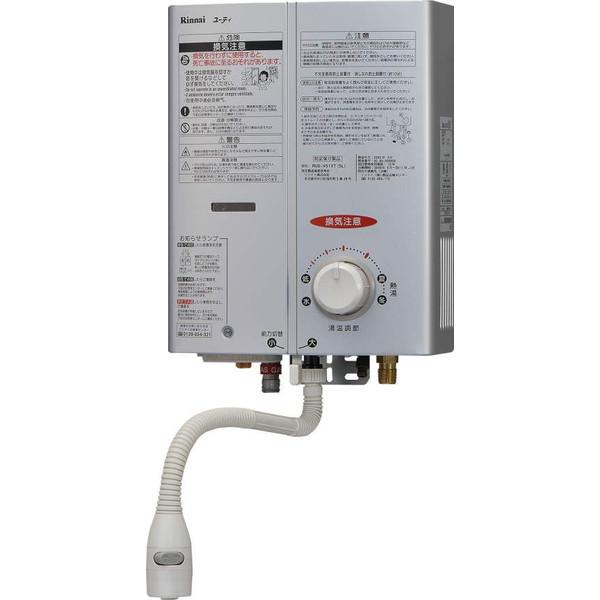 リンナイ ガス湯沸かし器  【 RUS-V51XT】 リンナイ 5号 ガス瞬間湯沸かし器ガス湯沸かし器 DIY リフォーム