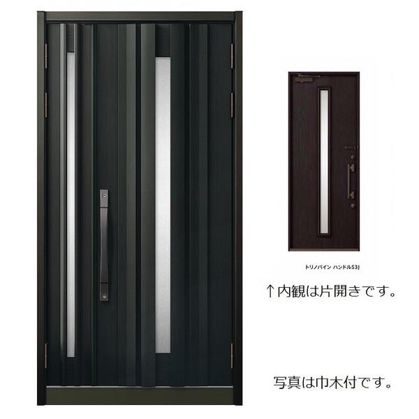 断熱 玄関 ドア リクシル グランデル 11型 k1.5仕様 親子ドア 幅1240mm×高さ2330mm DIY リフォーム