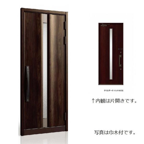 断熱 玄関 ドア リクシル グランデル 12型 k1.5仕様 片開きドア 幅939mm×高さ2330mm DIY リフォーム