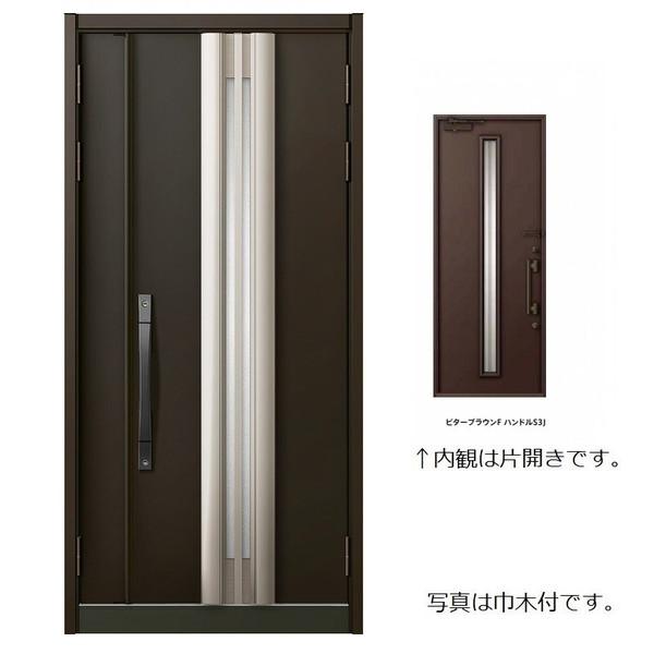 断熱 玄関 ドア リクシル グランデル 13型 k1.5仕様 親子入隅ドア 幅1138mm×高さ2330mm DIY リフォーム