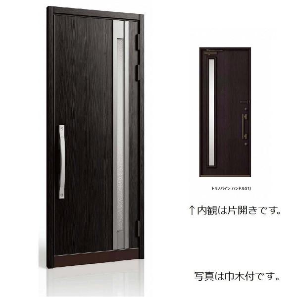 断熱 玄関 ドア リクシル グランデル 15型 k1.5仕様 片開きドア 幅939mm×高さ2330mm DIY リフォーム