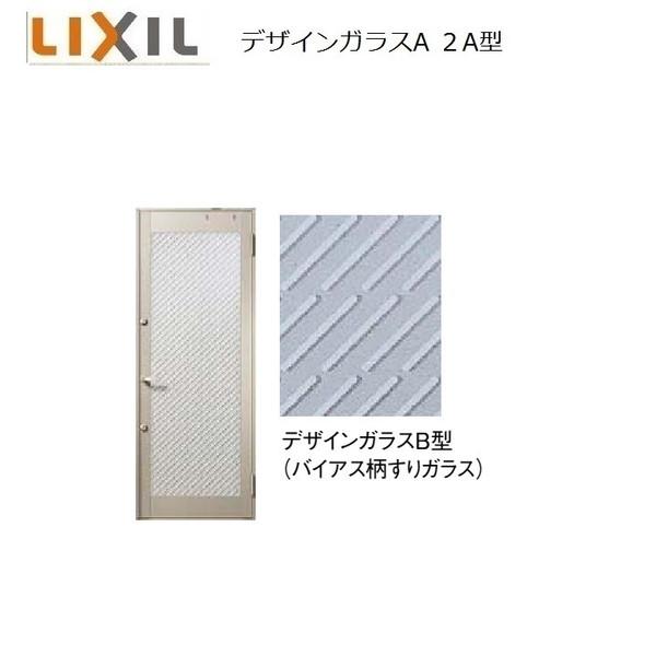 デュオPG 勝手口ドア 複層ガラス グレチャン付 デザインガラスB 2B型 06020 幅640mm×高2030mm LIXIL リクシル トステム DIY リフォーム