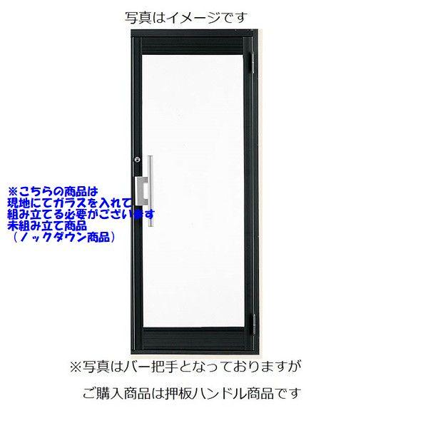 クリエラガラスドア 未組立商品ガラス現地調達必要 片開き 内付型 1枚ガラス仕様 押板把手 0720 W 788mm × H 2004mm LIXIL DIY リフォーム