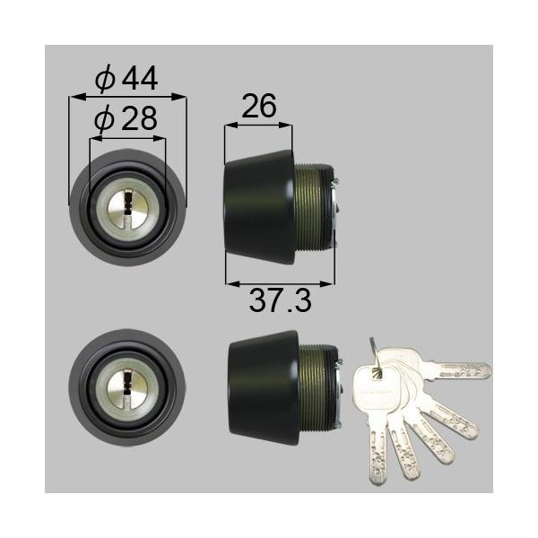 リクシル 部品 JNシリンダー JNシリンダー TOSTEM トステム DCZZ1118 LIXIL LIXIL トステム メンテナンス DIY リフォーム