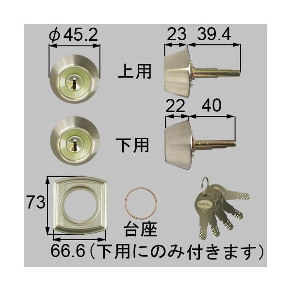 リクシル 部品 JNシリンダー ドア錠セット GOAL D9シリンダー DCZZ1304 LIXIL トステム メンテナンス DIY リフォーム