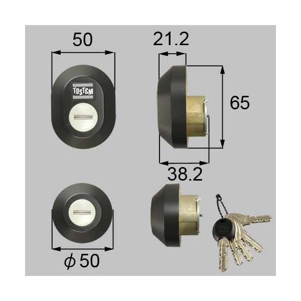 リクシル 部品 JNシリンダー ドア錠セット MIWA DNシリンダー LIXIL TOSTEM トステム Z-1A3-DCTC ブラック LIXIL トステム メンテナンス DIY リフォーム