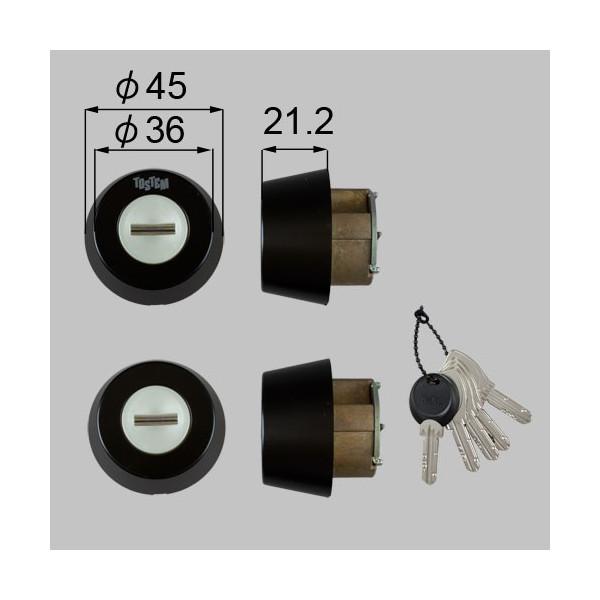 リクシル 部品 JNシリンダー ドア錠セット MIWA DNシリンダー LIXIL TOSTEM トステム Z-1A3-DHYD ブラック LIXIL トステム メンテナンス DIY リフォーム