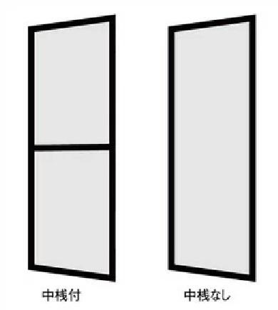 網戸 TS網戸 ステンレスネット仕様 LIXIL(旧TOSTEM) アトモス仕様 窓用 3・4枚建用(2枚セット) 引き違い用 網戸 [幅:491~590mm×高さ:591~640mm] DIY リフォーム DIY リフォーム
