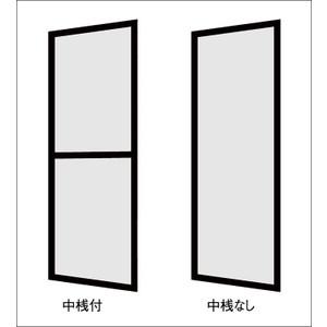 網戸 TS網戸 ステンレスネット仕様 LIXIL(旧TOSTEM) アトモス仕様 窓用 3・4枚建用(2枚セット) 引き違い用 網戸 [幅:1051~1150mm×高さ:1091~1140mm] DIY リフォーム DIY リフォーム
