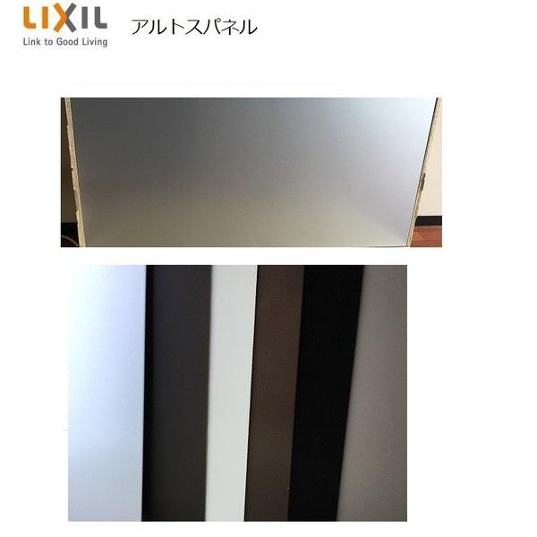 アルトスパネル リクシル 厚み 3mm用 幅 810mm×高さ1620mm 10枚 セット品 アルミパネル アルミ樹脂パネル 複合版 カット板 DIY リフォーム