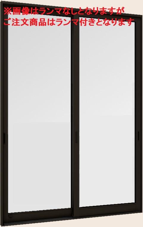 断熱土間引戸 サーモスLタイプ 一般複層ガラス仕様 ランマ付き 2枚建て 1枚ガラス仕様 16524D W:1,690mm × H:2,430mm LIXIL リクシル TOSTEM トステム