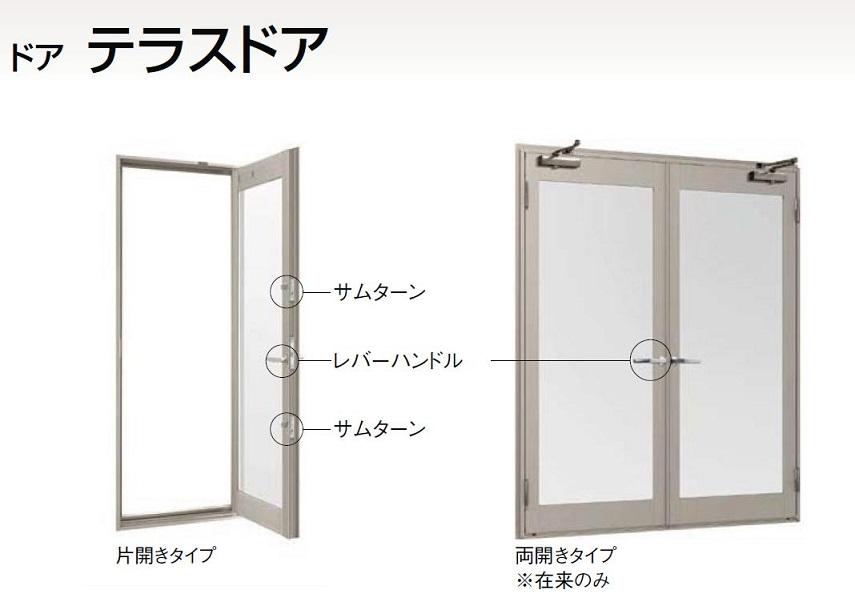 デュオPG テラスドア 片開きタイプ 在来TDタイプ 1枚ガラス仕様 06020 W:640mm × H:2,030mm LIXIL リクシル TOSTEM トステム