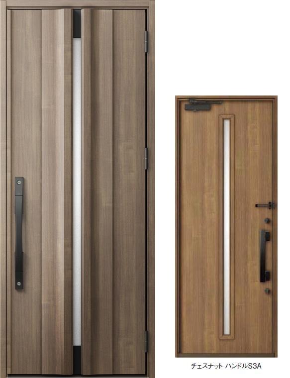ジエスタ GIESTA G13型 K4仕様 片開きドア W:924mm×H:2,330mm 断熱 玄関 ドア リクシル LIXIL DIY リフォーム