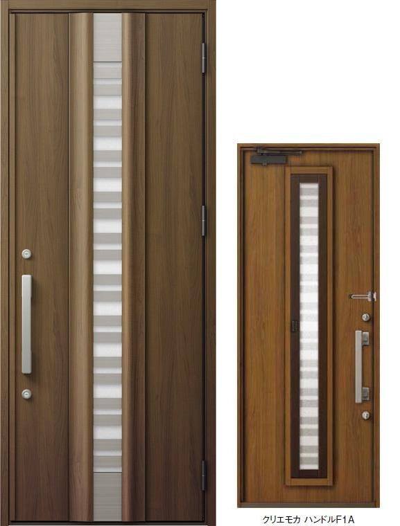 ジエスタ GIESTA G82型 K4仕様 片開きドア 採風デザイン 特注サイズ W:810~973mm × H:1,813~2,413mm 断熱 玄関 ドア リクシル LIXIL DIY リフォーム