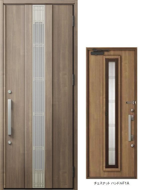 ジエスタ GIESTA M81型 K2仕様 片開きドア 採風デザイン W:924mm×H:2,330mm 断熱 玄関 ドア リクシル LIXIL DIY リフォーム
