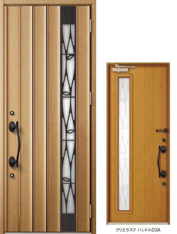 ジエスタ GIESTA P14型 K4仕様 片開きドア W:924mm×H:2,330mm 断熱 玄関 ドア リクシル LIXIL DIY リフォーム