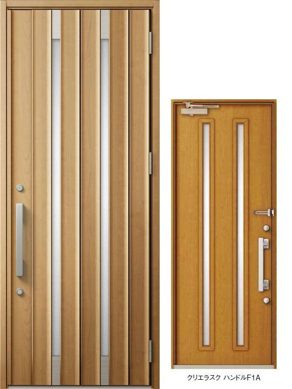 アンマーショップ DIY リフォーム:Clair(クレール)店 玄関 リクシル 330mm 断熱 LIXIL ドア-木材・建築資材・設備