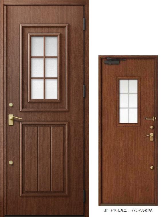 史上一番安い ジエスタ GIESTA 玄関 C92型 K4仕様 片開きドア W:924mm×H:2,330mm 断熱 片開きドア 玄関 LIXIL ドア リクシル LIXIL DIY リフォーム, 越前町:ada729db --- ecommercesite.xyz