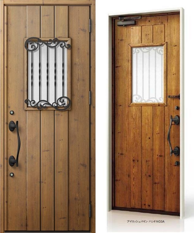 ジエスタ GIESTA D62型 K2仕様 片開きドア 内外同テイスト W:924mm×H:2,330mm 断熱 玄関 ドア リクシル LIXIL DIY リフォーム