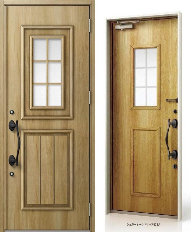 ジエスタ GIESTA C72型 K2仕様 片開きドア 内外同テイスト W:924mm×H:2,330mm 断熱 玄関 ドア リクシル LIXIL DIY リフォーム