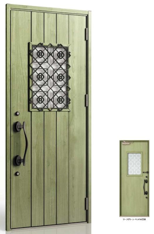 ジエスタ2 防火戸 GIESTA D45型 K4仕様 片開きドア W:924mm×H:2,330mm 断熱 玄関 ドア リクシル LIXIL