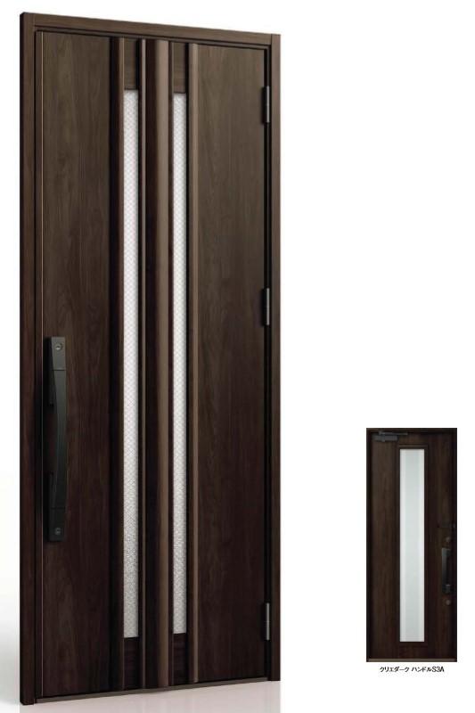 ジエスタ2 防火戸 GIESTA G15型 K4仕様 片開きドア W:924mm×H:2,330mm 断熱 玄関 ドア リクシル LIXIL