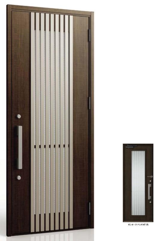 ジエスタ2 防火戸 GIESTA M20型 K4仕様 片開きドア W:924mm×H:2,330mm 断熱 玄関 ドア リクシル LIXIL