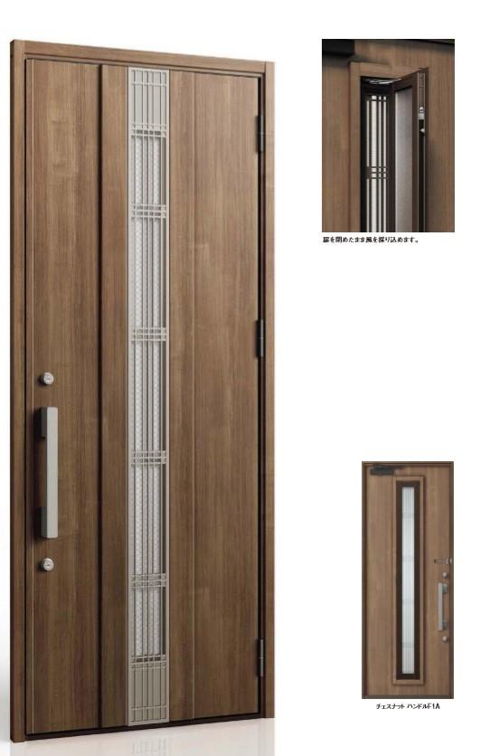 リクシル GIESTA K4仕様 片開きドア 断熱 防火戸 ジエスタ2 ドア W:924mm×H:2,330mm LIXIL M81型 採風デザイン 玄関