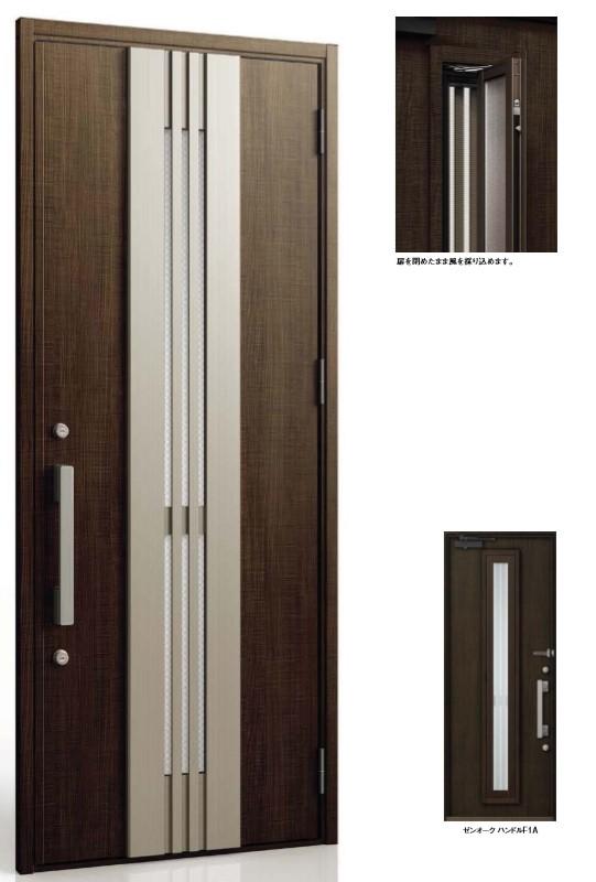 ジエスタ2 防火戸 GIESTA M84型 K4仕様 片開きドア 採風デザイン W:924mm×H:2,330mm 断熱 玄関 ドア リクシル LIXIL