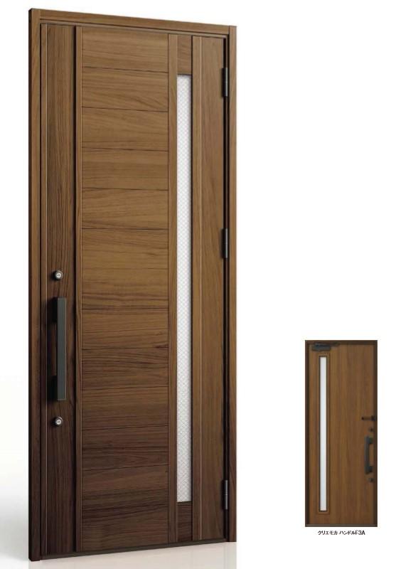 ジエスタ2 防火戸 GIESTA P11型 K2仕様 片開きドア W:924mm×H:2,330mm 断熱 玄関 ドア リクシル LIXIL