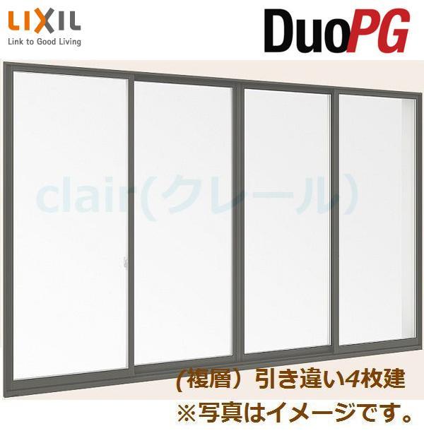 デュオPG 複層ガラス 引違い窓 4枚建 単体 サッシ 半外付型 呼称 278134 W:2,820mm × H:1,370mm LIXIL リクシル TOSTEM トステム DIY リフォーム