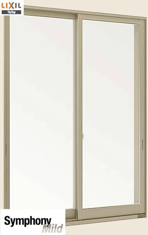 シンフォニーマイルド 複層ガラス 引違い窓 単体 サッシ 2枚建 半外付型 呼称 17811 W:1820× H:1170 LIXIL リクシル TOSTEM トステム DIY リフォーム