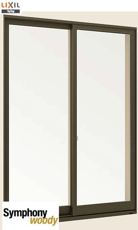 シンフォニーウッディ 複層ガラス 引違い窓 単体 サッシ 2枚建 半外付型 呼称 18011 【幅1845×H1170】 LIXIL リクシル TOSTEM トステム DIY リフォーム