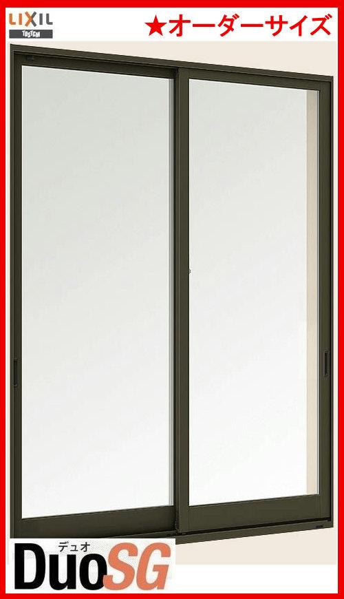デュオSG 単板ガラス 引違い窓 2枚建 単体 サッシ 半外付型 オーダーサイズ W:605-900mm H:771-970mm LIXIL リクシル TOSTEM トステム DIY リフォーム