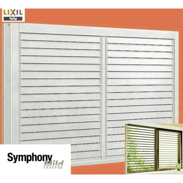 LIXIL 半外付型 窓サッシ 引き違い窓 シンフォニーマイルド 目隠し可動ルーバー付き2枚建 呼称 07807 W:820 × H:770 DIY リフォーム