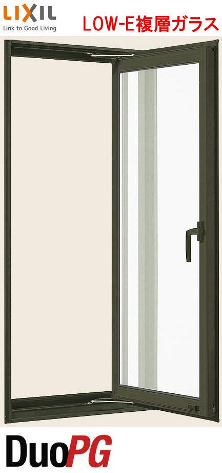 デュオPG LOW-E複層ガラス 縦すべり出し窓 カムラッチハンドル 単体 サッシ 呼称 06009 W:640mm × H:970mm LIXIL リクシル TOSTEM トステム DIY リフォーム