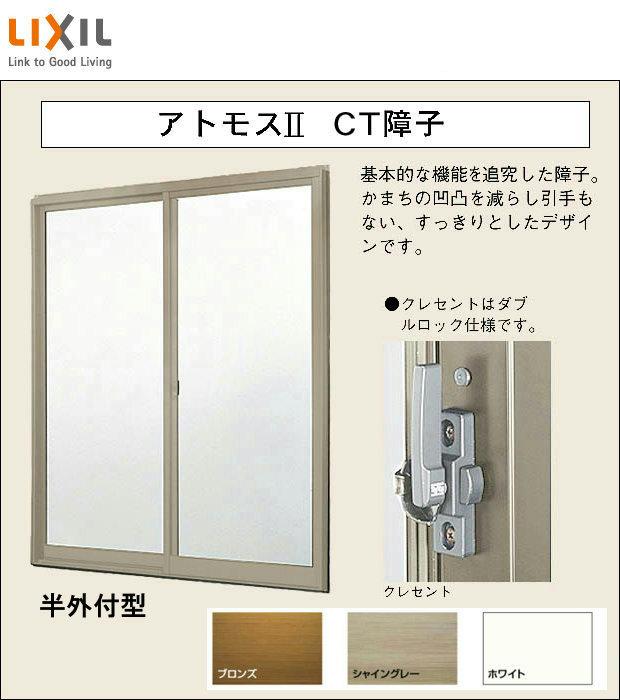 超爆安 TOSTEM リクシル LIXIL 230mm トステム:Clair(クレール)店-木材・建築資材・設備