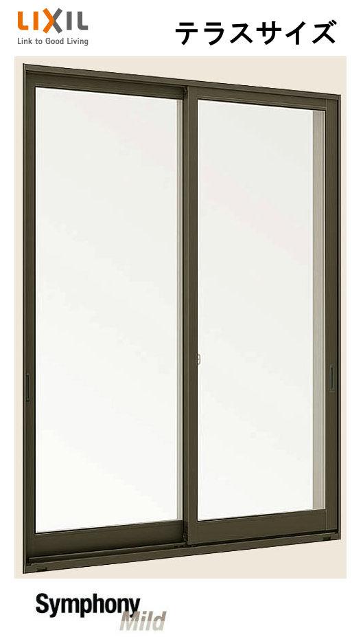 シンフォニーマイルド 複層ガラス 引違い窓 2枚建 単体 サッシ 半外付型 呼称 15022 W:1,540mm × H:2,230mm LIXIL リクシル TOSTEM トステム DIY リフォーム ※19年12月末仕様変更の為販売終了