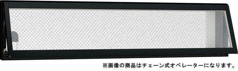 防火戸FG-H 高所用横すべり出し窓 電動ユニット Low-E複層ガラス / アルミスペーサー仕様 16503 W:1,690mm × H:370mm LIXIL リクシル TOSTEM トステム