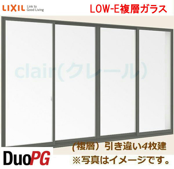 デュオPG LOW-E複層ガラス 引違い窓 4枚建 単体 サッシ 半外付型 呼称 281224 W:2,850mm × H:2,230mm LIXIL リクシル TOSTEM トステム DIY リフォーム